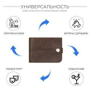 Модная коричневая мужская кожгалантерея BRL-9518 220751