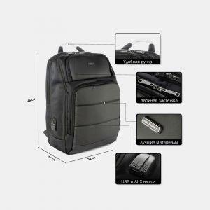 Модный черный рюкзак из пвх ATS-3821 211037