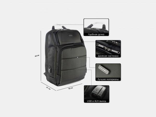Модный черный рюкзак из пвх ATS-3821