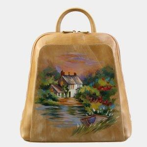 Удобный бежевый рюкзак с росписью ATS-3089