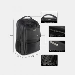 Стильный черный рюкзак из пвх ATS-3820