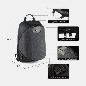 Уникальный черный рюкзак из пвх ATS-3819 211052