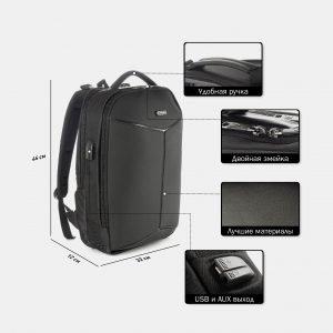 Модный черный рюкзак из пвх ATS-3822 211031