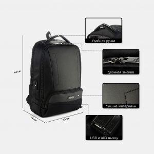 Удобный черный рюкзак из пвх ATS-3816