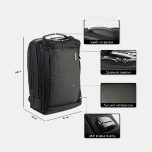 Неповторимый черный рюкзак из пвх ATS-3815 211083