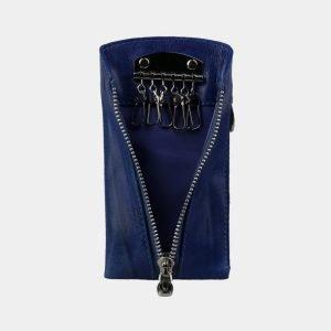Уникальная голубовато-синяя ключница ATS-3148 213416