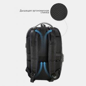 Модный черный рюкзак из пвх ATS-3822 211033