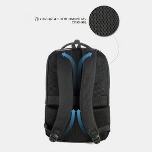 Модный черный рюкзак из пвх ATS-3814 211090