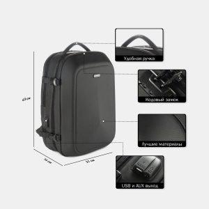 Деловой черный рюкзак из пвх ATS-3812