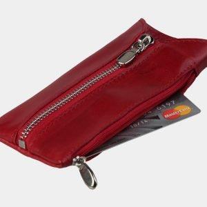 Удобная красная ключница ATS-3147 213421