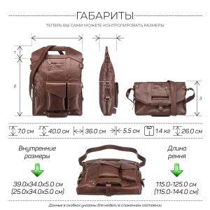 Функциональная темно-оранжевая мужская сумка трансформер через плечо BRL-28435 222354
