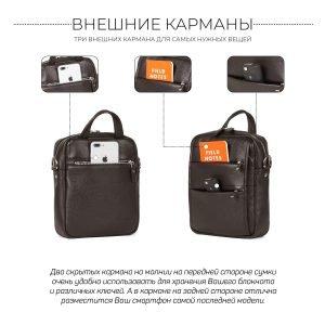 Модная коричневая мужская сумка через плечо BRL-34408 223391