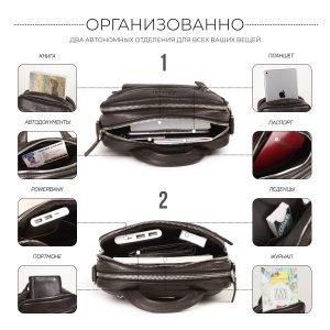 Неповторимая коричневая мужская сумка через плечо BRL-33398 223015