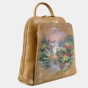 Функциональный бежевый рюкзак с росписью ATS-3089