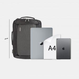 Неповторимый черный рюкзак из пвх ATS-3815 211081