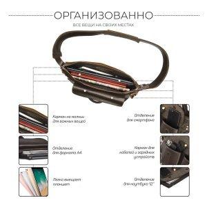 Удобная коричневая мужская сумка трансформер через плечо BRL-28405 222273