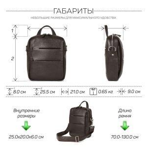 Модная коричневая мужская сумка через плечо BRL-34408 223405