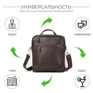 Стильная коричневая мужская сумка через плечо BRL-33395 222967