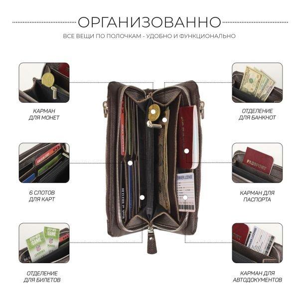Кожаный коричневый мужской аксессуар BRL-32928