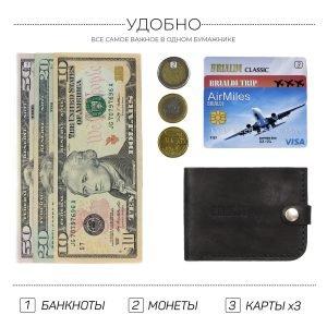 Уникальный черный мужской портмоне клатч BRL-7592 220611