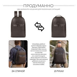 Вместительный коричневый мужской рюкзак BRL-35550