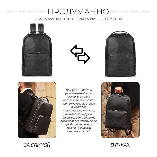 Солидный черный мужской рюкзак BRL-37175