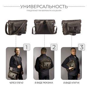 Удобная коричневая мужская сумка трансформер через плечо BRL-28405 222275