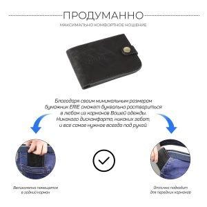 Уникальный черный мужской портмоне клатч BRL-7592 220607