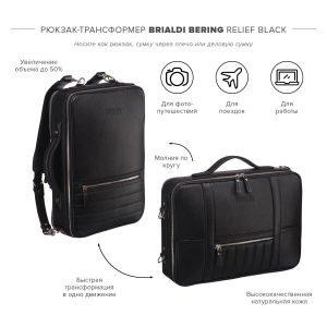 Модная черная мужская сумка трансформер через плечо BRL-23144