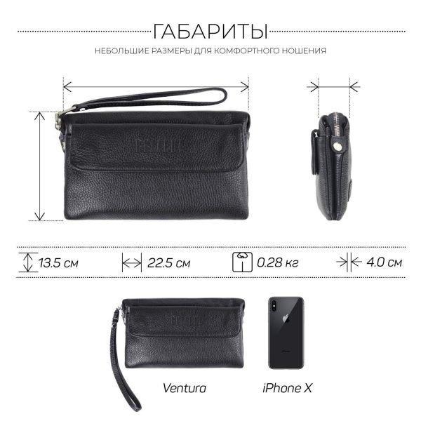 Неповторимая черная мужская сумка для мобильного телефона BRL-13001