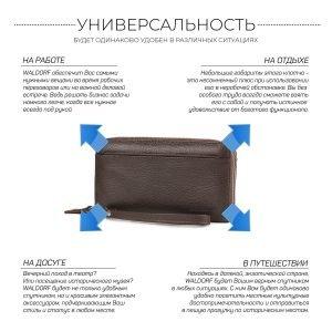 Солидный коричневый мужской аксессуар BRL-32926