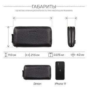 Удобный черный мужской кожаный кошелек BRL-43903