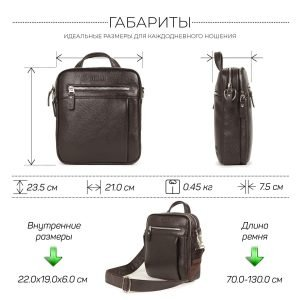Неповторимая коричневая мужская сумка через плечо BRL-33398 223021