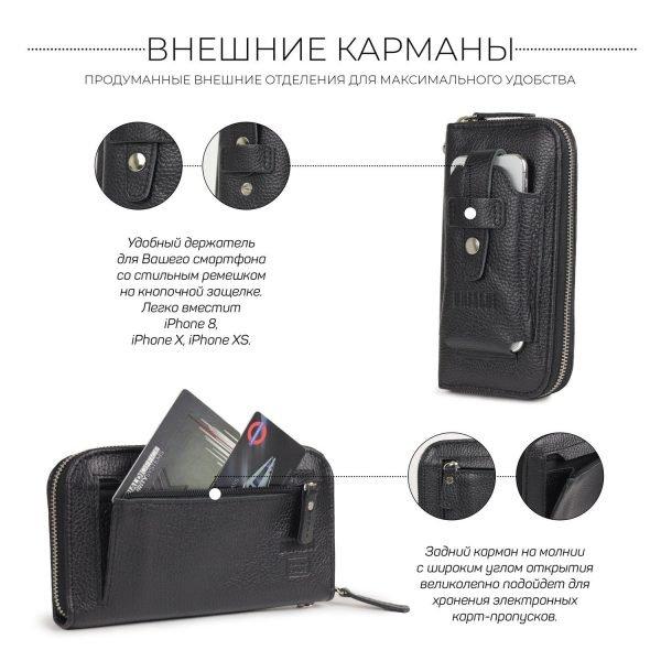 Модный черный мужской аксессуар BRL-32932