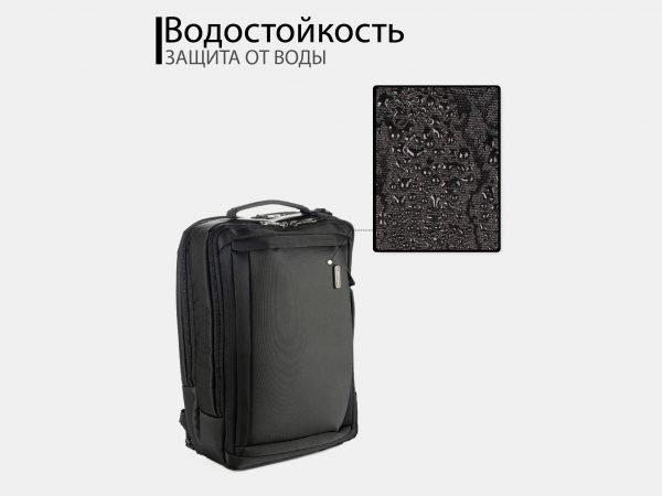 Неповторимый черный рюкзак из пвх ATS-3815