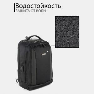 Модный черный рюкзак из пвх ATS-3814 211086