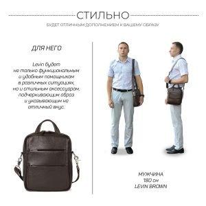 Модная коричневая мужская сумка через плечо BRL-34408 223403