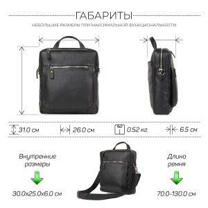 Кожаная черная мужская сумка через плечо BRL-33394 222954