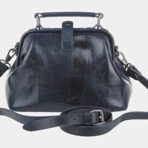 Уникальная синяя женская сумка ATS-795