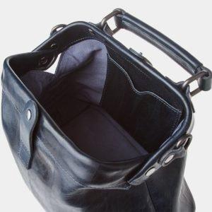 Уникальная синяя женская сумка ATS-795 217146