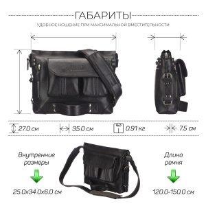 Стильная черная мужская сумка трансформер через плечо BRL-28404 222266