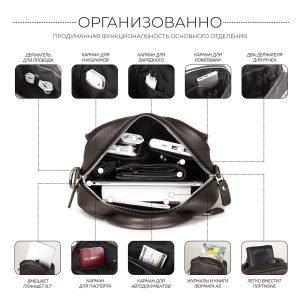 Модная коричневая мужская сумка через плечо BRL-34408 223395
