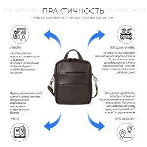 Модная коричневая мужская сумка через плечо BRL-34408 223399