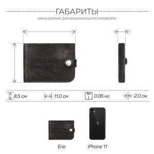 Уникальный черный мужской портмоне клатч BRL-7592 220613