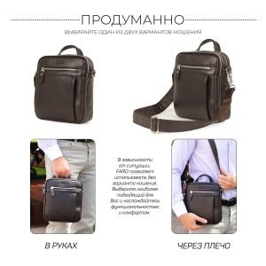 Неповторимая коричневая мужская сумка через плечо BRL-33398 223007