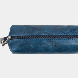 Неповторимая голубовато-синяя ключница ATS-860