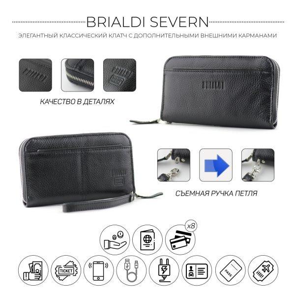 Стильный черный мужской аксессуар BRL-28561