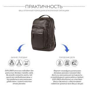 Уникальный коричневый мужской деловой рюкзак BRL-37171