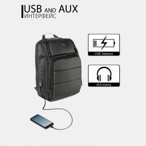 Модный черный рюкзак из пвх ATS-3821 211038