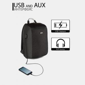 Деловой черный рюкзак из пвх ATS-3818